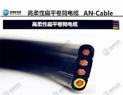 高柔性扁平卷筒電纜